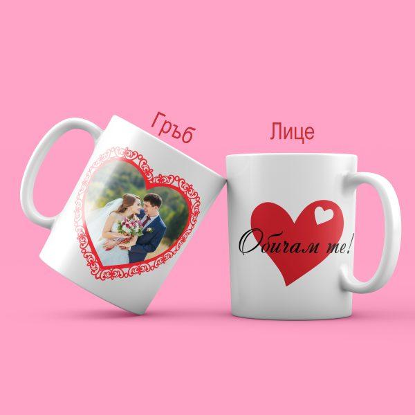 chasha-sys-snimka-za-sveti-valentin