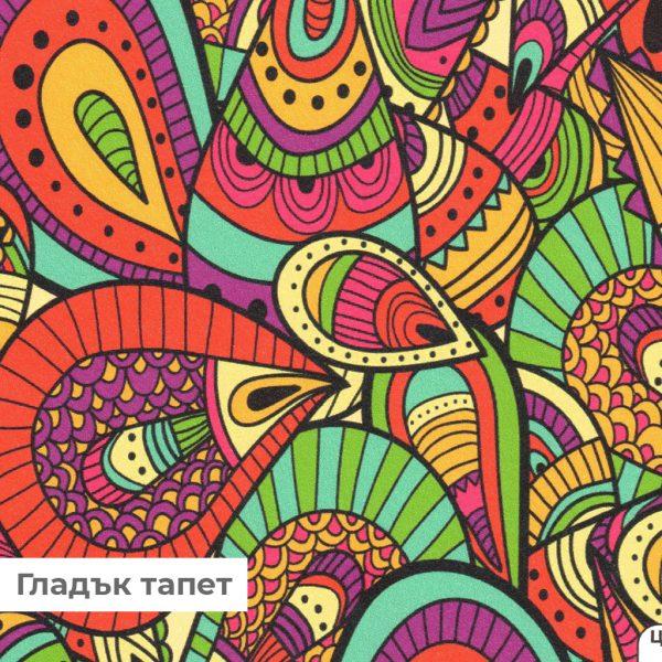 gladak_tapet
