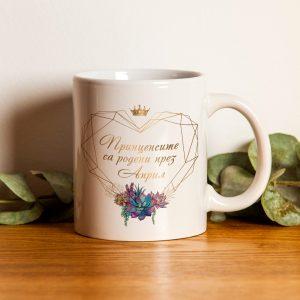 Чаша с надпис по поръчка - златен текст