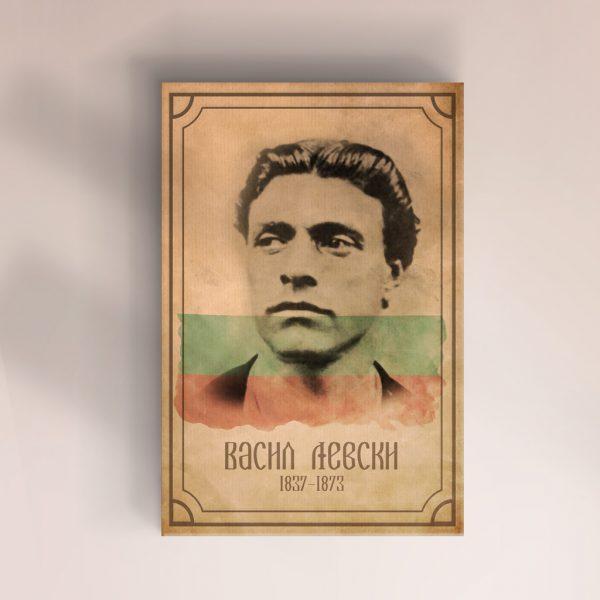 Портрет картина - Революционери